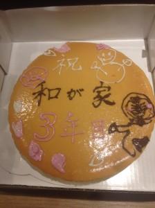 常連様より記念ケーキ