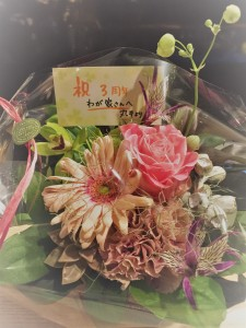 常連様から頂いたお花