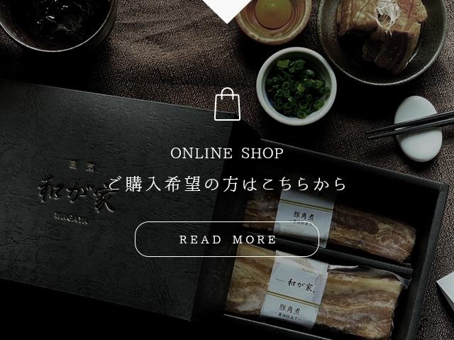 sp_banner_onlineshop