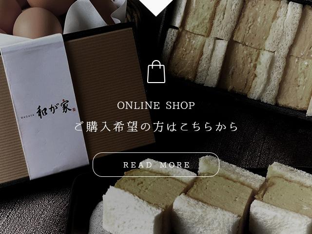 sp_banner_onlineshop02